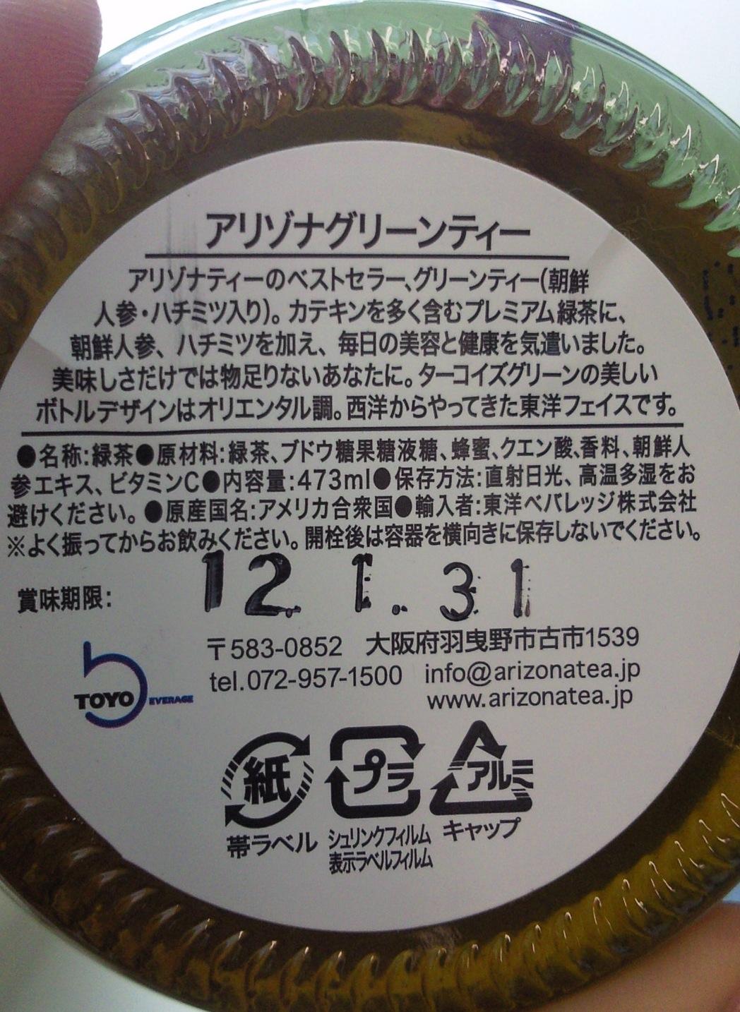 2010042812380000